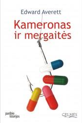 kameronas