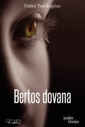 Bertos virselis (1)